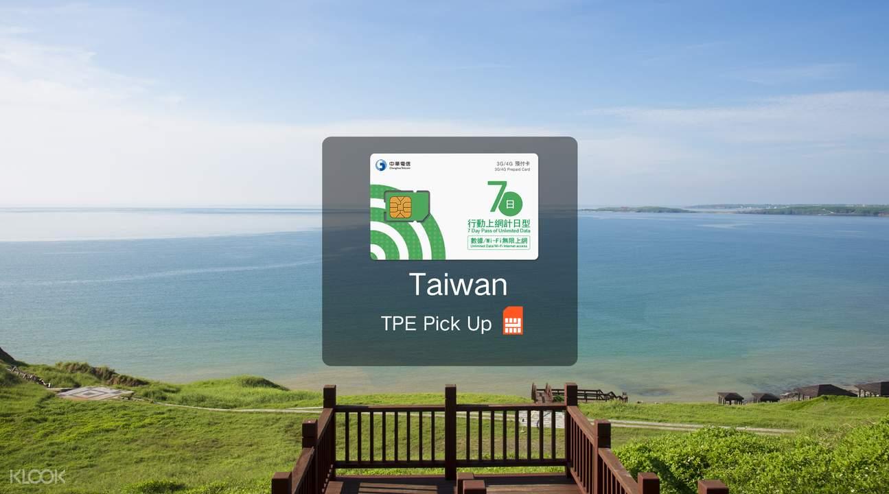 Taiwan tourist sim card